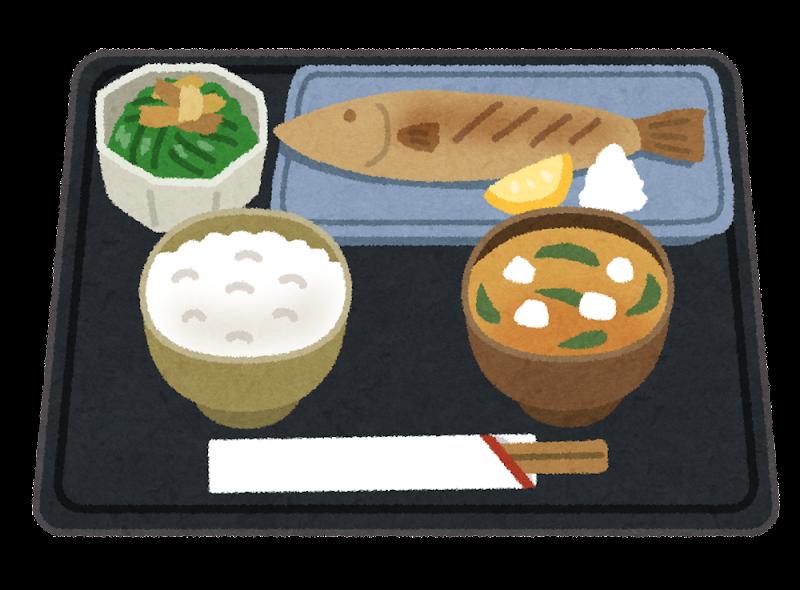 ひらがな お ひらがな : 和風定食のイラスト | かわいい ...