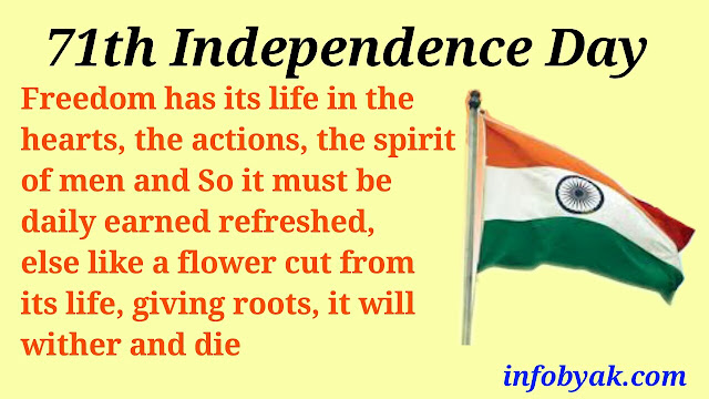Independence Day 2017 - 15th August
