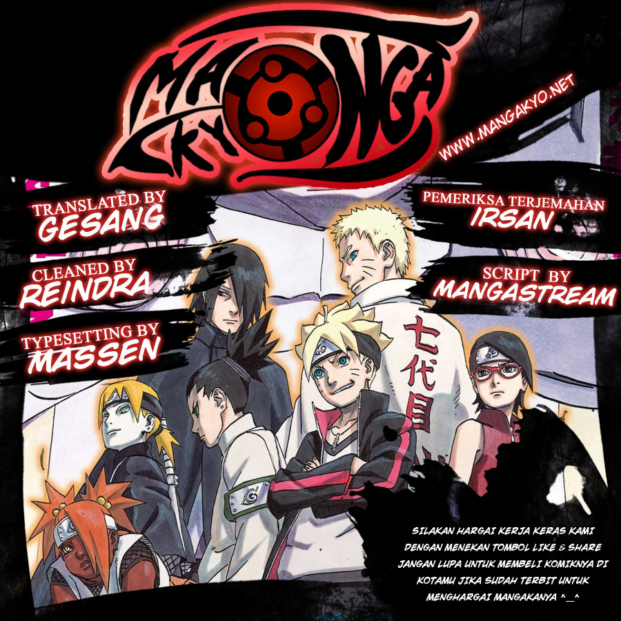 Boruto : Naruto Next Generation Chapter 13