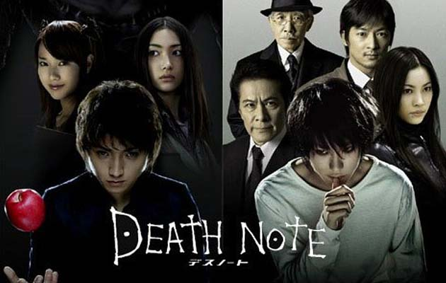 death note trilogy series