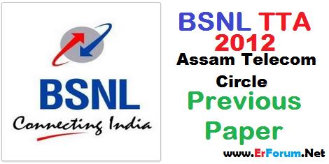 bsnl-tta-2012-assam-circle