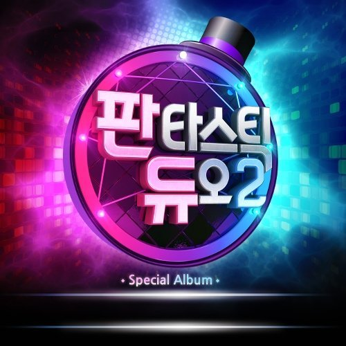 Kvetinas Duo 2 Pictures Free Download: Fantastic Duo 2 Part.13 (MP3