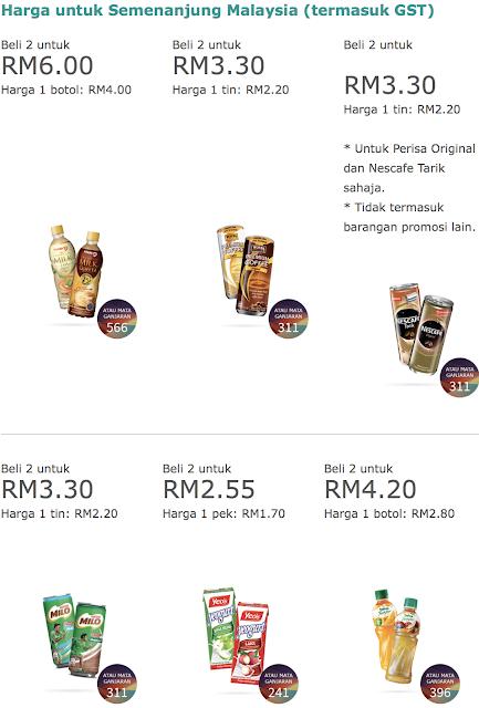 Petronas Kedai Mesra Beli Satu dan Nikmati Diskaun