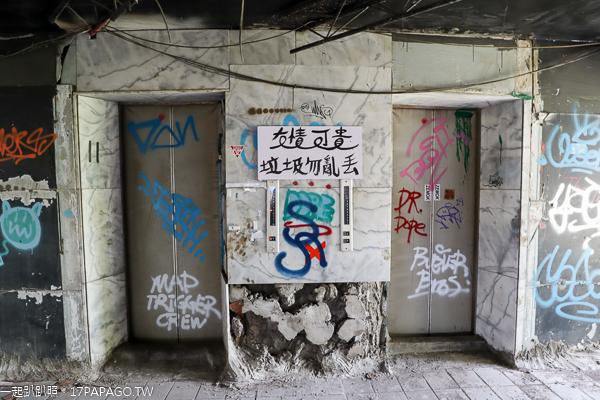 台中中區|千越大樓|40年老舊大樓變成滿滿街頭塗鴨彩繪的網美打卡夯點
