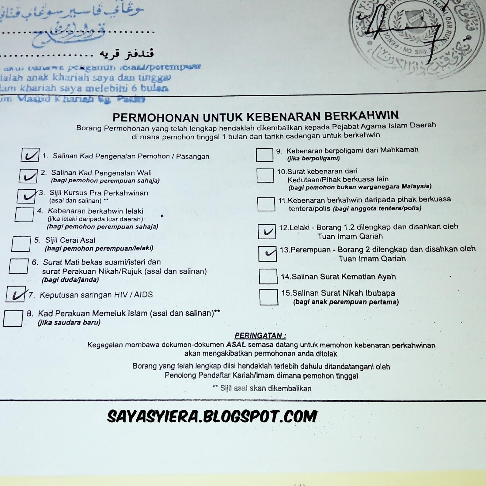 Permohonan Kebenaran Berkahwin Negeri Kedah Syiera Firdaus