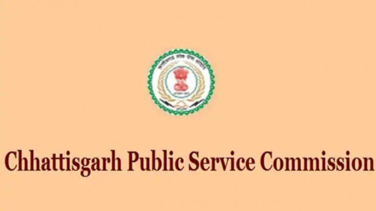 CGPSC Chhattisgarh Civil Services Exam 2019