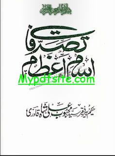 Tasurfat Ism e Azam