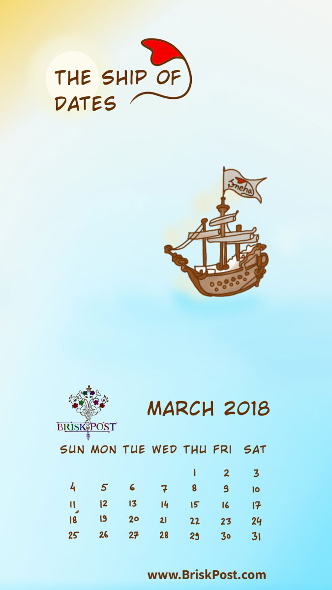 March 2018 calendar with sea boat in wild sea cartoon illustration and blue-white sky background;   calendar type: monthly view, mobile wallpaper;  cartoon calendar template: the ship of dates