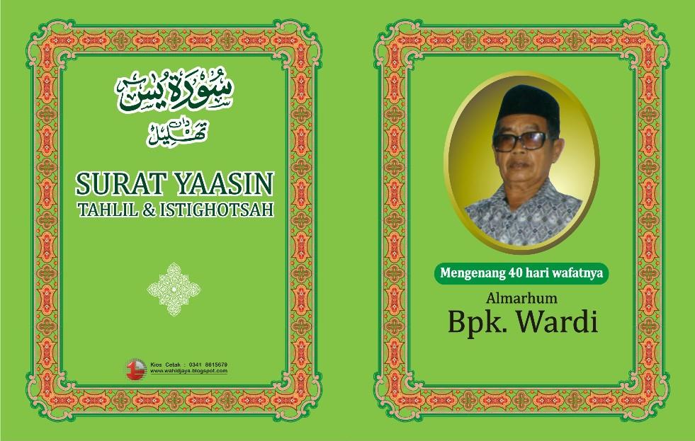 Yasin pdf surah dan tahlil