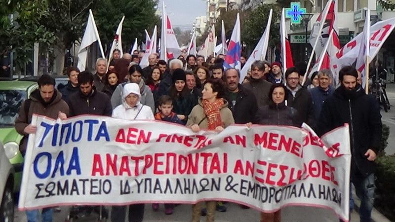 Γενική Συνέλευση του Σωματείου Ιδιωτικών Υπαλλήλων και Εμποροϋπαλλήλων Αλεξανδρούπολης - Φερών - Σουφλίου
