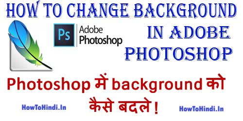 how to make pdf background transparent in photoshop
