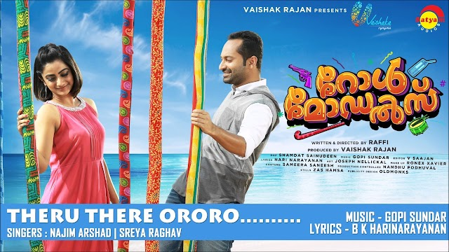 Theru There Ororo – Role Models Malayalam Movie Song Lyrics 2017