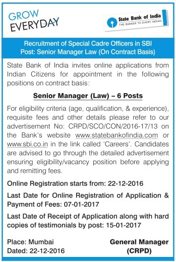 SBI (State Bank of India) Recruitment Notification 2017 freejobalert9.com