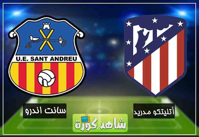 atletico-vs-sant-andreu