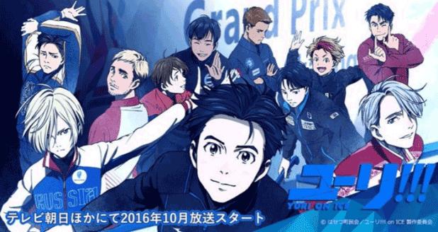 Yuri!! On Ice - Daftar Anime Sport terbaik Sepanjang Masa