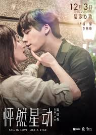 Fall in Love Like Star - China - Filme