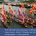 Надпреварата на лодките-дракони в петия ден на петата луна