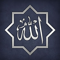 Arapça Allah yazısı