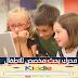 kiddle محرك بحث امن ومخصص للاطفال