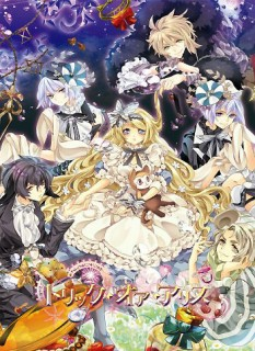 JP-GAMES >> SHARE ISO GAMES » Otome Games