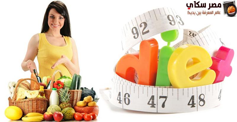 أسباب الملل الناتج عن اتباع الحمية الغذائية لوقت طويل Diet