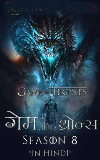 Game of Thrones (2019) S08E01 Dual Audio Hindi 720p HDRip 600MB ESubs