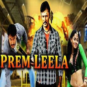 Prem Leela 2015 Hindi Dubbed 480p HDRip 400mb