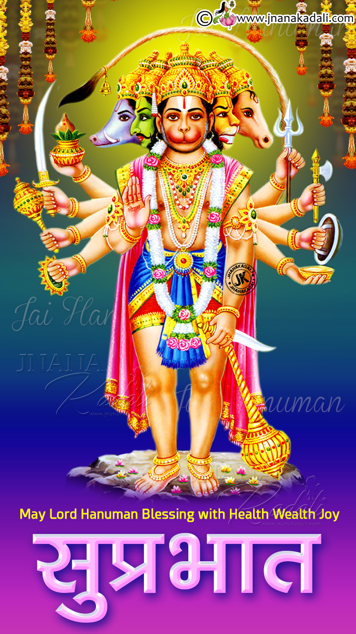 Fresh Good Morning Tuesday Images Hanuman Ji Hd Greetings Images