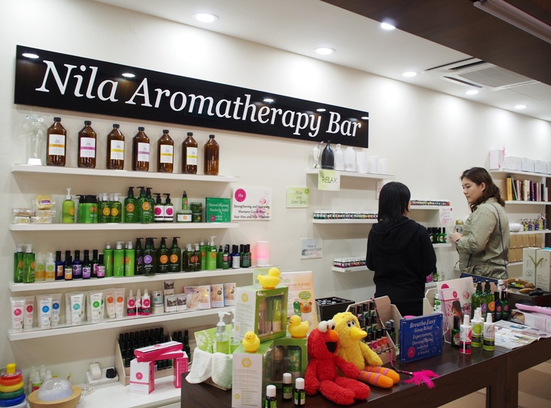shaw centre nila aromatherapy bar essential oils