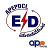 Sub-Engineer Vacancies in APEPDCL