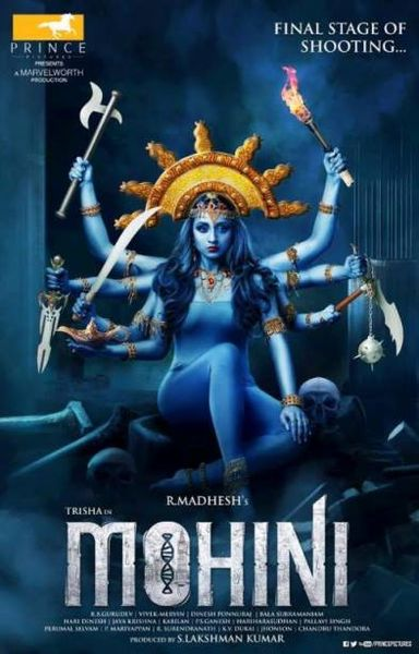 Trisha Krishnan and Jackky Bhagnani Hindi movie Mohini 2018 wiki, full star-cast, Release date, Actor, actress, Song name, photo, poster, trailer, wallpaper