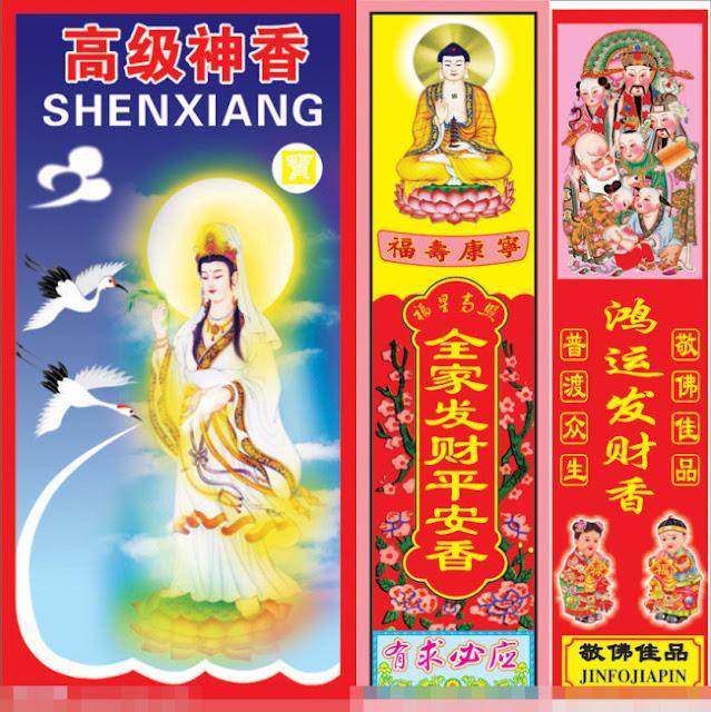 Phật Quan Âm miễn phí Download