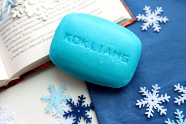 """Kokliang Лечебное мыло """"Снежный лотос"""" от высыпаний, пятен, шрамов на лице"""