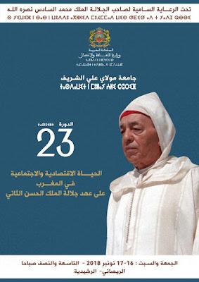 « La vie Economique et sociale au Maroc sous Le Règne de Sa Majesté le Roi Hassan II » sujet de la Conférence inaugurale de la 23 ème édition de l'Université Moulay Ali Chérif