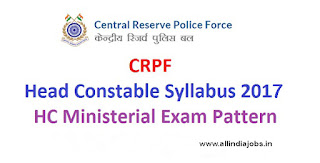 CRPF HC Ministerial Syllabus 2017