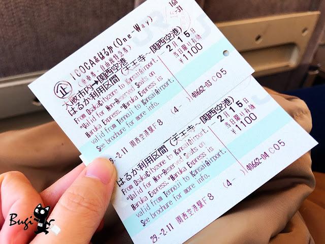 關西/京都大阪自由行規劃 帶著長輩輕鬆走(含5天4夜行程、交通、景點、旅館、美食資訊)