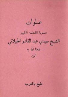 Download Pdf Salawat Syaikh Abdul Qadir Jailani