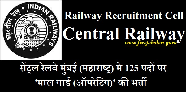 Railway Recruitment Cel, Central Railway, Maharashtra, RRB, RRC, Indian Railway, Railway, Railway Recruitment, Graduation, Goods Guard, Latest Jobs, central railway logo