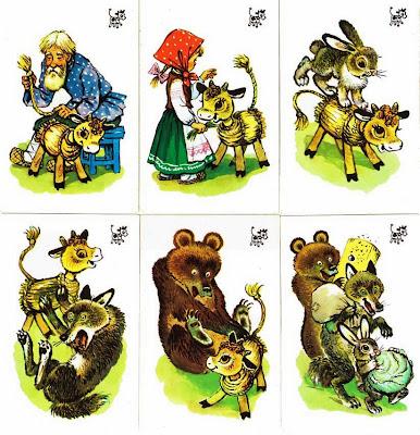 Список советских настольных игр лото карточки карты детское лото СССР