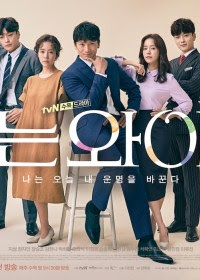 Familiar Wife Episode 13 Sub Indo