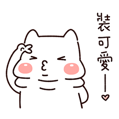 LazynFatty: Naughty Cat & Frog Stickers