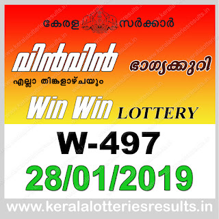 "KeralaLotteriesresults.in, ""kerala lottery result 28 1 2019 Win Win W 497"", kerala lottery result 28-1-2019, win win lottery results, kerala lottery result today win win, win win lottery result, kerala lottery result win win today, kerala lottery win win today result, win winkerala lottery result, win win lottery W 497 results 28-1-2019, win win lottery w-497, live win win lottery W-497, 28.1.2019, win win lottery, kerala lottery today result win win, win win lottery (W-497) 28/01/2019, today win win lottery result, win win lottery today result 28-1-2019, win win lottery results today 28 1 2019, kerala lottery result 28.01.2019 win-win lottery w 497, win win lottery, win win lottery today result, win win lottery result yesterday, winwin lottery w-497, win win lottery 28.1.2019 today kerala lottery result win win, kerala lottery results today win win, win win lottery today, today lottery result win win, win win lottery result today, kerala lottery result live, kerala lottery bumper result, kerala lottery result yesterday, kerala lottery result today, kerala online lottery results, kerala lottery draw, kerala lottery results, kerala state lottery today, kerala lottare, kerala lottery result, lottery today, kerala lottery today draw result, kerala lottery online purchase, kerala lottery online buy, buy kerala lottery online, kerala lottery tomorrow prediction lucky winning guessing number, kerala lottery, kl result,  yesterday lottery results, lotteries results, keralalotteries, kerala lottery, keralalotteryresult, kerala lottery result, kerala lottery result live, kerala lottery today, kerala lottery result today, kerala lottery"