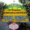 Bunga Papan Dukacita Kapolres Bangkalan
