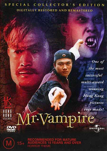 Mr.Vampire 1 ผีกัดอย่ากัดตอบ ภาค 1