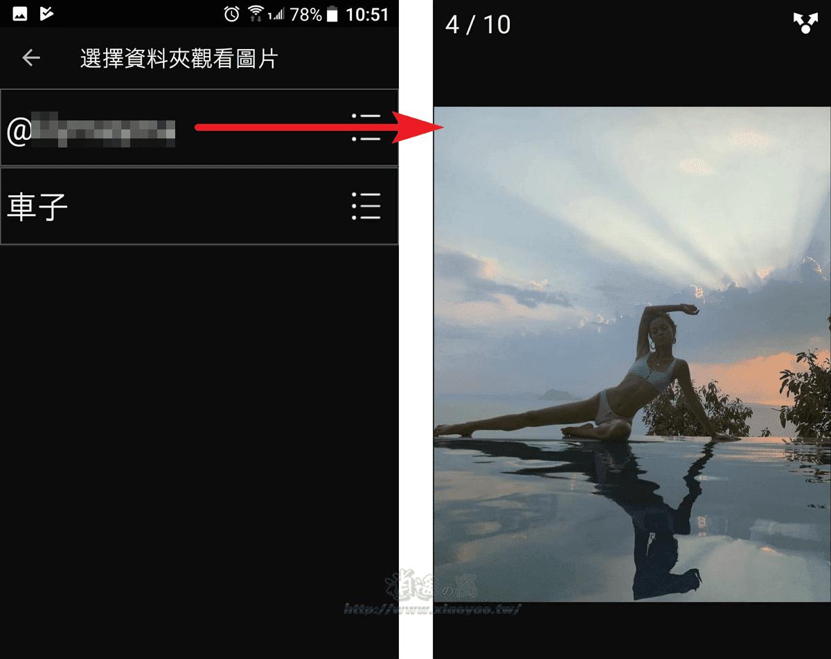 抓圖神器 App 批量圖片下載器