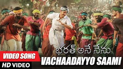 https://musicbasket24.blogspot.com/2018/05/2018-vachaadayyo-saami-tamil-movie-full.html