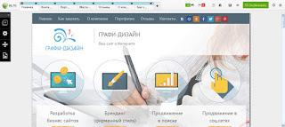 Редактор сайта A5.ru