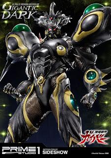 Ultimate Premium Masterline Guyver 03 Gigantic Dark de Guyver: The Bioboosted Armor - Prime 1 Studio