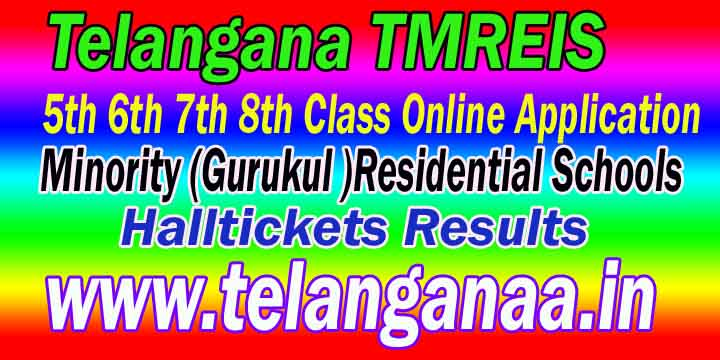 TMREIS Telangana Minority (Gurukul )Residential Schools 5th 6th 7th Class Online Application Apply