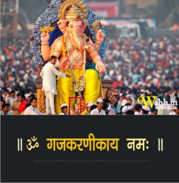 Ganpati-Slogans-in-Hindi.